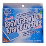 2PK Double Easy Erasers - 0