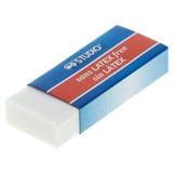 3PK Vinyl Erasers - 1