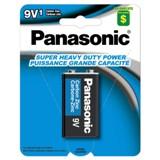 9V Carbon Zinc Battery - 0