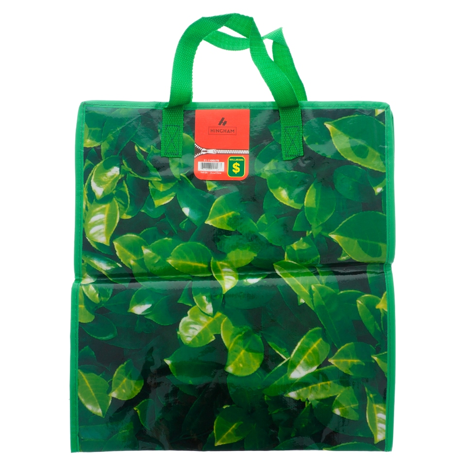 Reusable Bag (Assorted colours and designs)