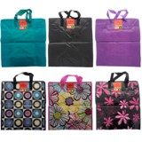 Reusable Bag (Assorted colours and designs) - 1