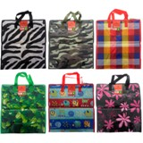 Reusable Bag (Assorted colours and designs) - 2