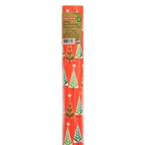 Gift Wrap Paper Printed (Assorted Colours and Patterns) - 2