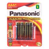 4x AAA Alkaline Batteries - 0