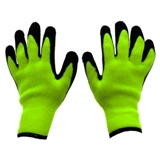 High Visibility Latex Coated Work Gloves (Assorted sizes) - 2