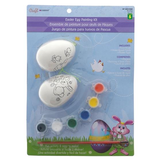 Paquet de peinture pour 2 oeufs de Pâques
