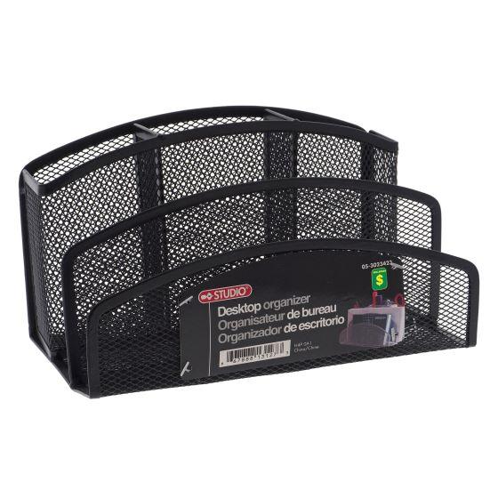 Wire Mesh Stationery Organizer Tray - Medium