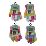 Children's multicolor Cozy Gloves - 1