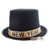 Chapeau fedora en velours noir du Nouvel An - 1