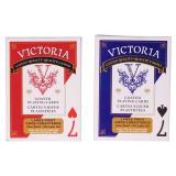 Large Print Coated Playing Cards (Assorted Colours) - 1