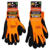 Latex Dipped Breathable Fabric Gloves (Assorted sizes) - 1