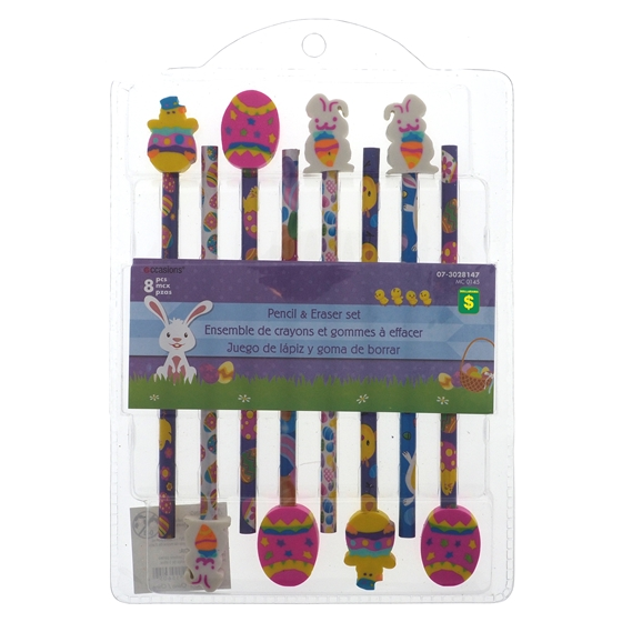 8PK Easter Pencil Eraser