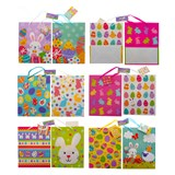 2 PK Easter Bags (Assorted designs) - 2