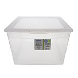 15L Storage Box with Cover - 1