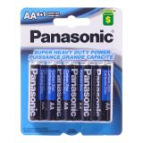 5x AA Carbon Zinc Batteries - 0