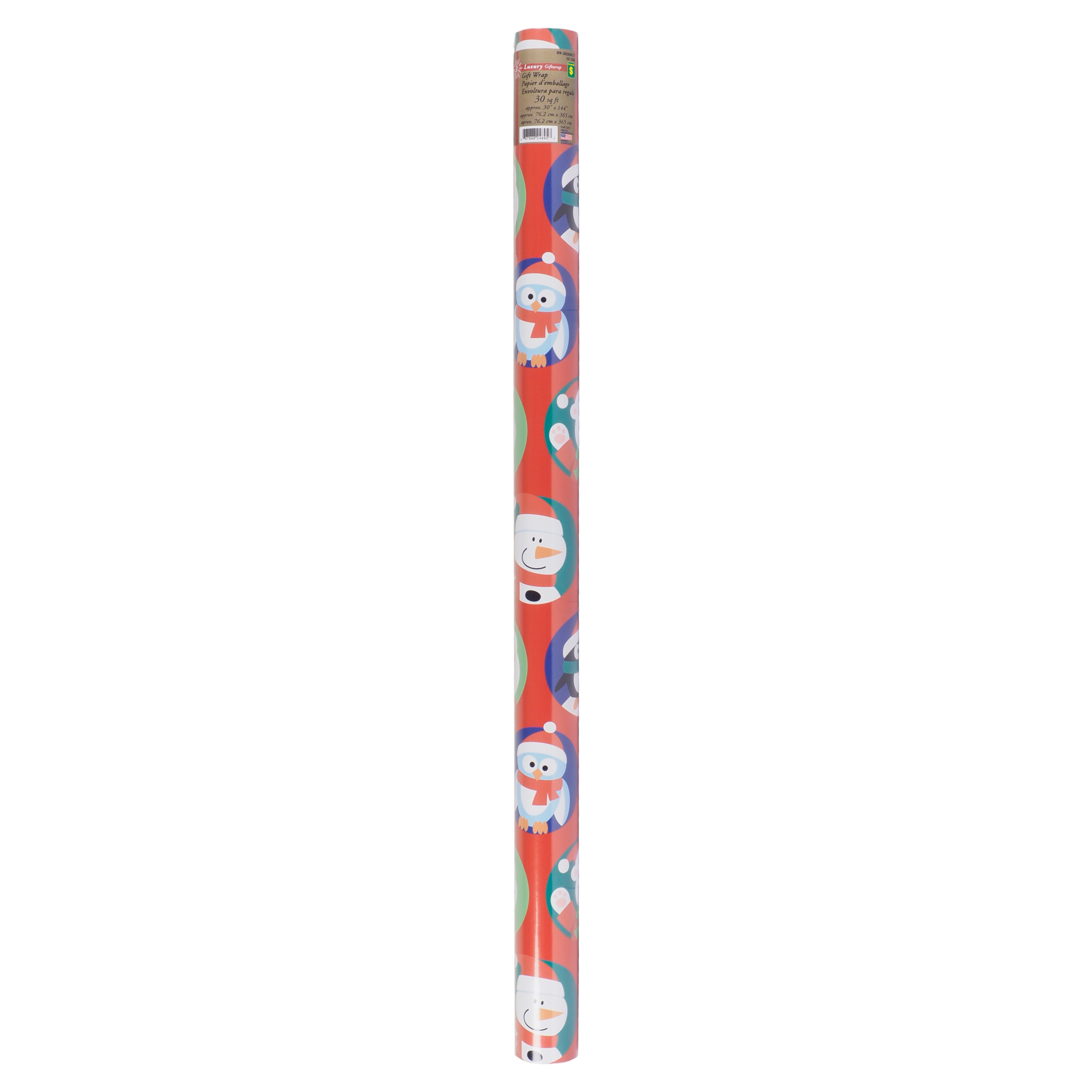 Gift Wrap Paper Printed (Assorted Colours and Patterns)