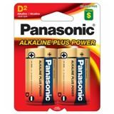 2x D Alkaline Batteries - 0