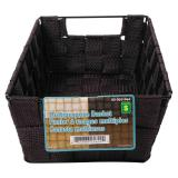 Multi-Purpose Woven Basket with Handles (Assorted Colours) - 0
