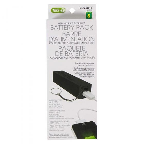 USB Battery Pack (Assorted colours)