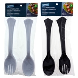 6PK Serving Spoons & Forks Set - 1