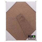 5''x 7'' Molded Border Photo Frame - 2