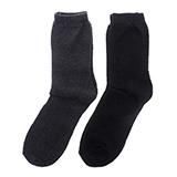 Paquet de 2 paires de chaussettes thermiques pour homme - 2