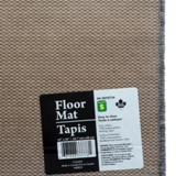 Rectangular Stripped Floor Mat - 2