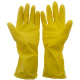 1 Pair Natural Rubber Dish Gloves, Small - 1