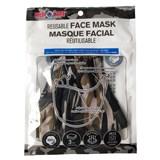 Grand masque protecteur en cotton  pour adulte - camouflage - 0